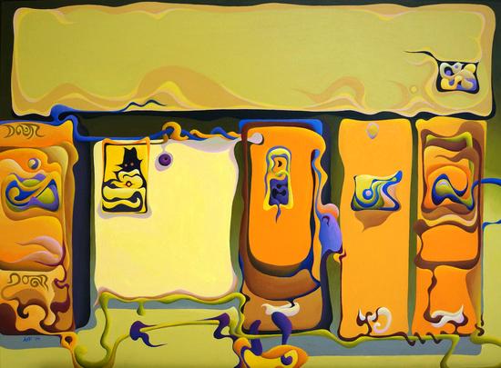 Double Door Power Play by Amy Ferrari Art