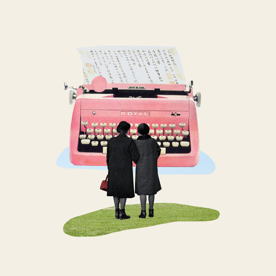 Typewriter by Oleg Borodin