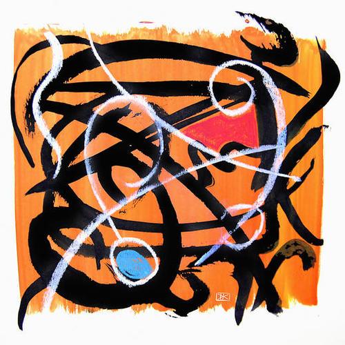 Rebond Mural by Denis Chobelet