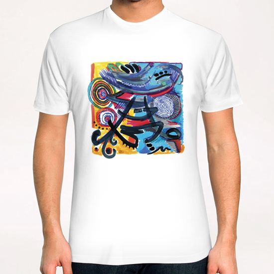Chaud et Froid T-Shirt by Denis Chobelet
